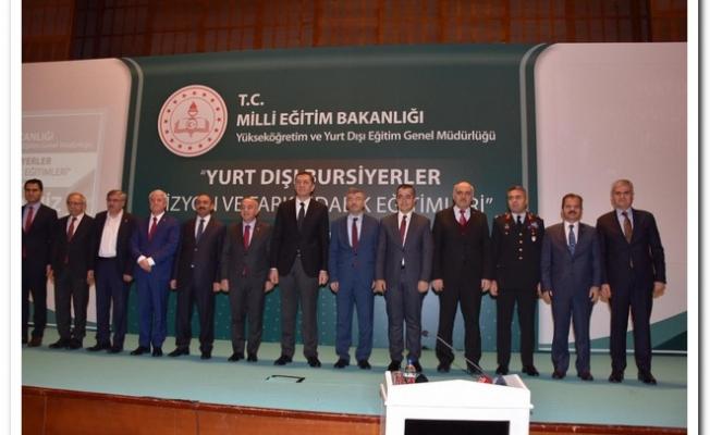 MİLLİ EĞİTİM BAKANI SELÇUK KIZILCAHAMAM'A GELDİ