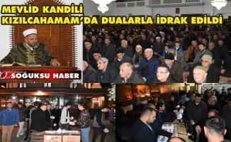 KIZILCAHAMAM'DA MEVLİD KANDİLİ