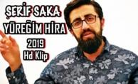 ŞERİF SAKA'DAN YENİ BİR KLİP DAHA