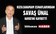 SAVAŞ ÜNAL'IN CENAZESİ 15.45'DA KILINACAK