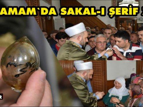 SAKAL-I ŞERİF